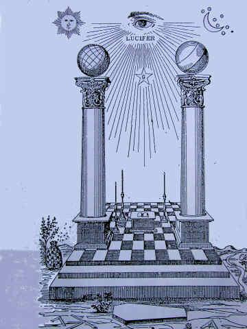 [Image: Masonicpillars.JPG]