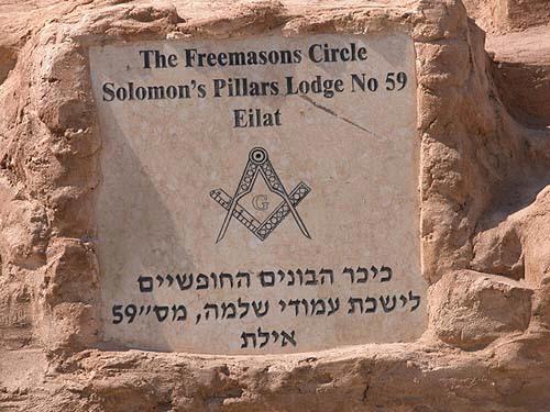 L'œil qui voit tout; tous les symboles des Illuminatis dans les médias Eye_s.81