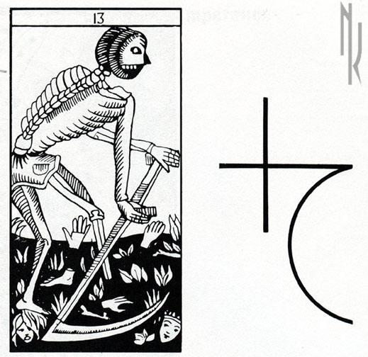 [Image: jesuit37.jpg]