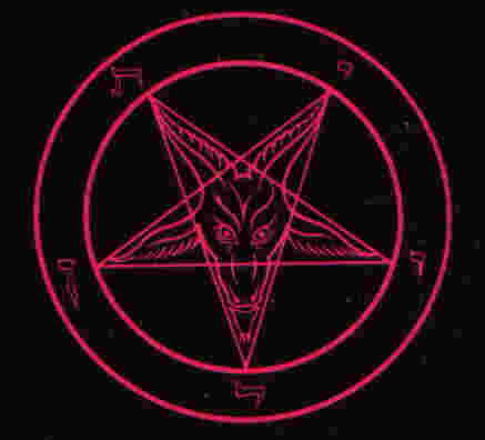 pentagram tattoo designs