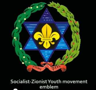 L'œil qui voit tout; tous les symboles des Illuminatis dans les médias Soczion6ty01