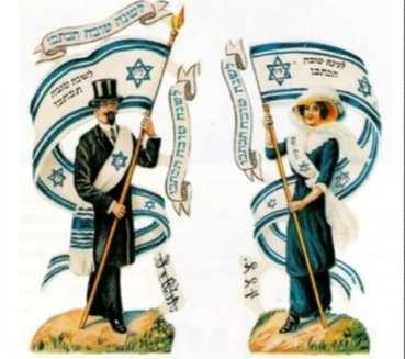 L'œil qui voit tout; tous les symboles des Illuminatis dans les médias Zionhezx98ui
