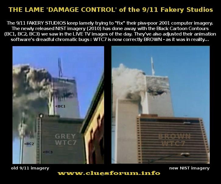 essays on 9 11 conspiracy