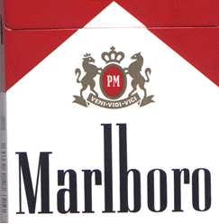 ...мужчины стали вынимать из красно-белых пачек сигареты с натуральными.