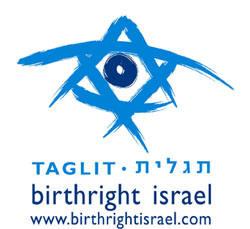L'œil qui voit tout; tous les symboles des Illuminatis dans les médias Symbol244
